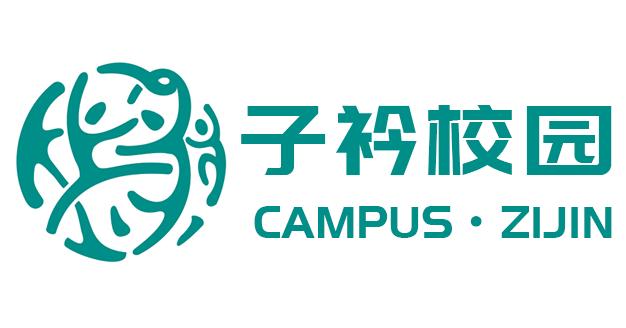 【兼职】康庄公共房年会协助