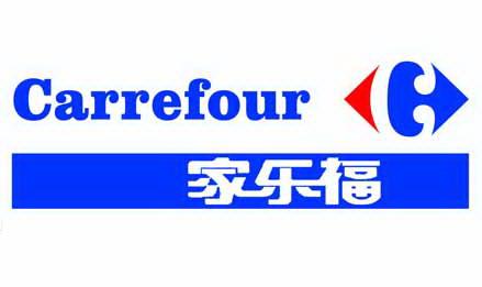 【兼职】沙坪坝三峡广场家乐福超市