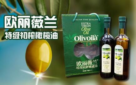 【兼职】欧丽薇兰橄榄油促销