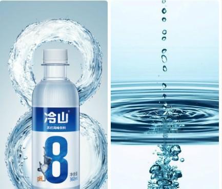 【兼职】2014冷山苏打水促销招聘