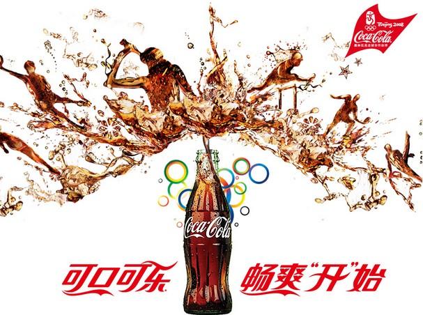 【兼职】可口可乐促销