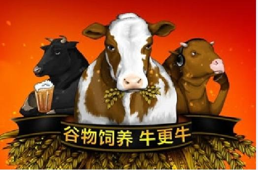 【兼职】恒都牛肉