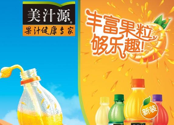【兼职】可口可乐美汁源促销
