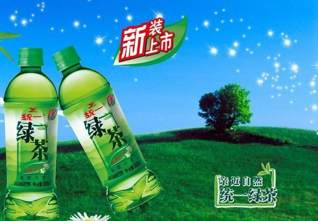 【兼职】统一饮料促销