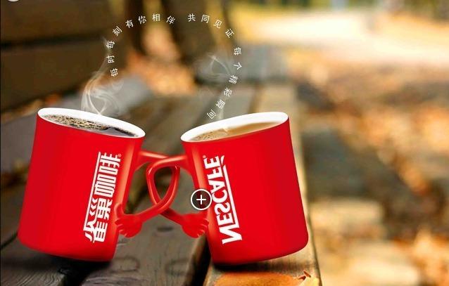 【兼职】雀巢咖啡促销活动