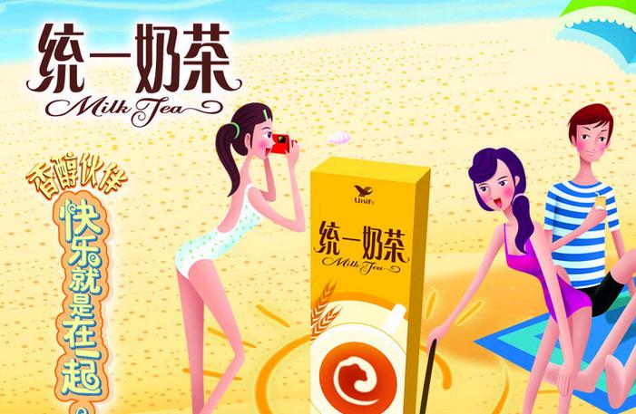 【兼职】统一奶茶招募促销员