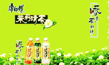 【兼职】2014年康师傅饮料需促销