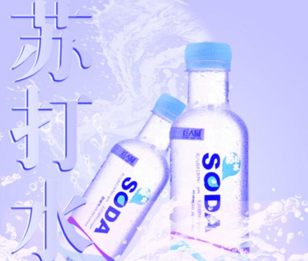 【兼职】苏打水促销(4.21-4.27)