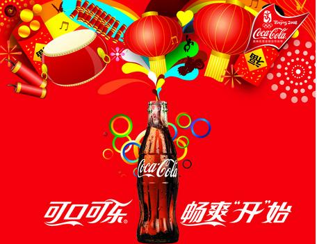 【兼职】可口可乐买赠促销(4月30日~5月3日)
