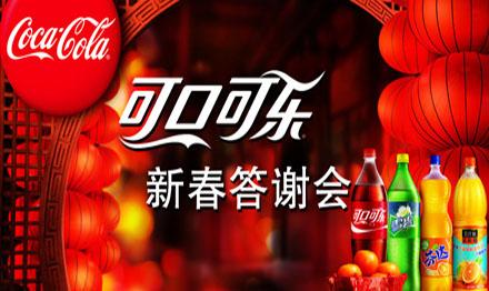 【兼职】可口可乐美汁源系列兼职促销