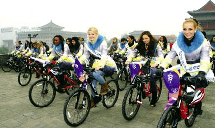 【兼职】2014年骑自行车带装彩绘活动需工作人员