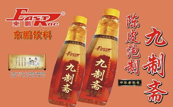 【兼职】东鹏饮料促销员(6月17—7月25日)