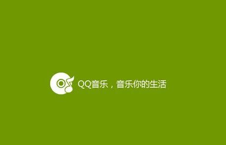 【兼职】QQ音乐歌词上传兼职