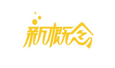 【兼职】6月22日新概念英语现场工作人员