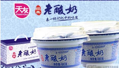 【兼职】重庆记忆酸奶促销员