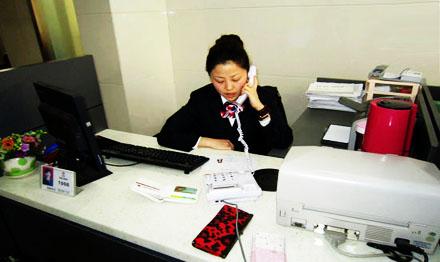 【兼职】重庆象屿置业有限公司招工作人员