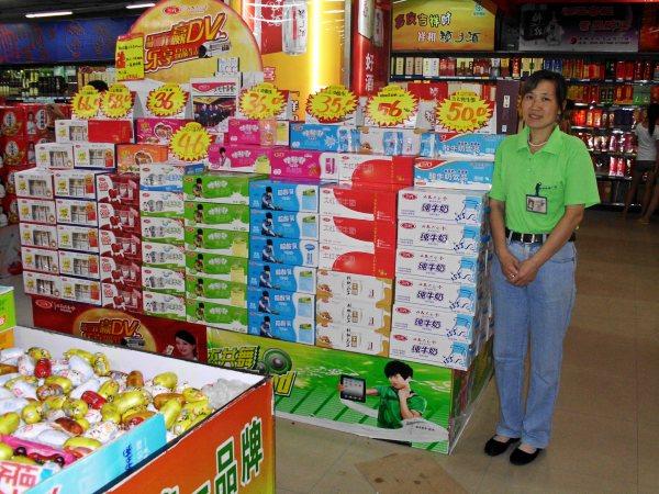 【兼职】周末超市促销
