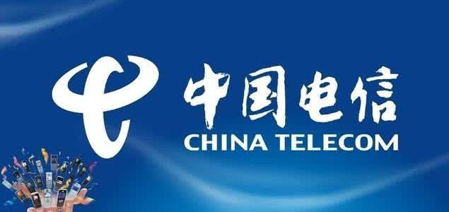 【兼职】中国电信不限流量卡渠道拓展专员(新)