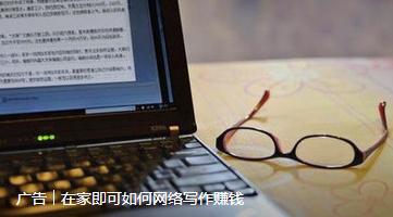 【兼职】微信公众号文章写手招聘