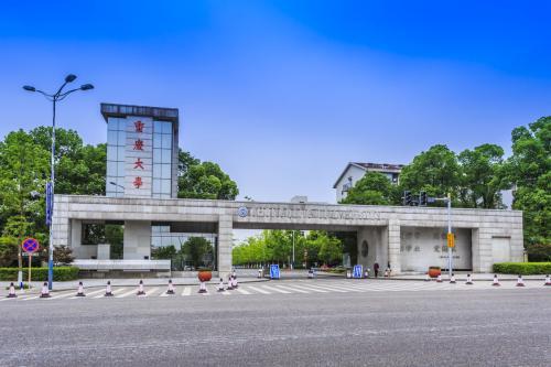 【兼职】重庆大学本校活动工作人员