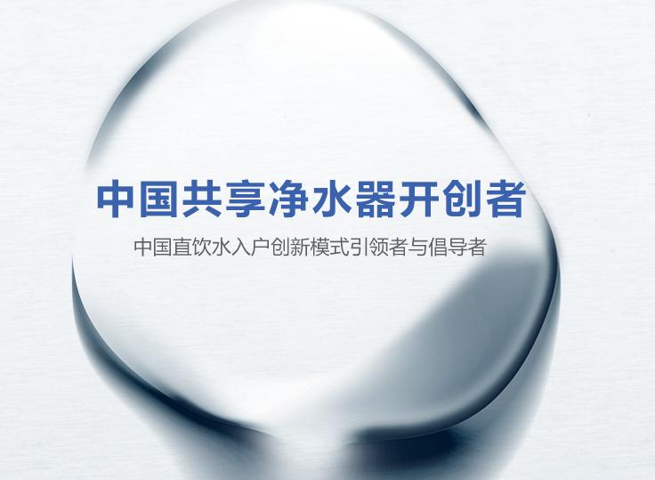 【实习】重庆一帮爸爸科技股份有限公司实习生