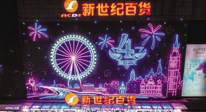 【兼职】南川新世纪活动协助