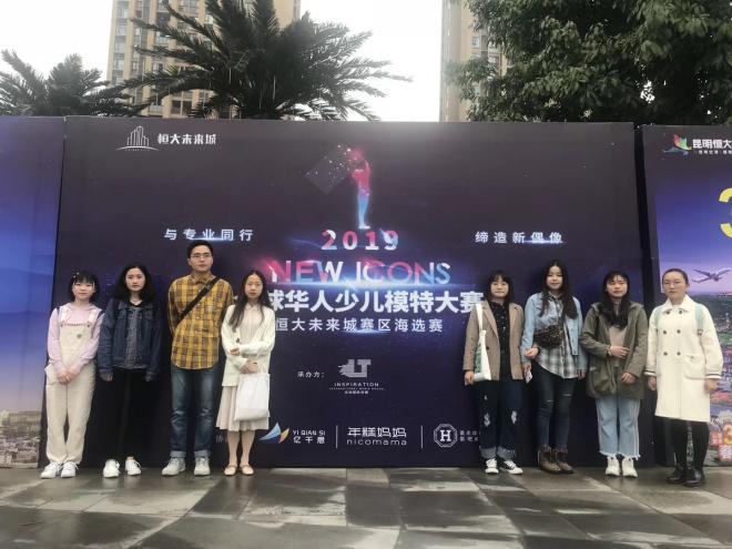 全国华人少儿模特大赛-海选现场协助
