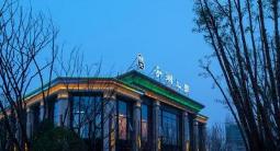【兼职】龙兴云湖上郡活动协助
