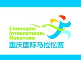 【兼职】SM广场重庆马拉松现场协助