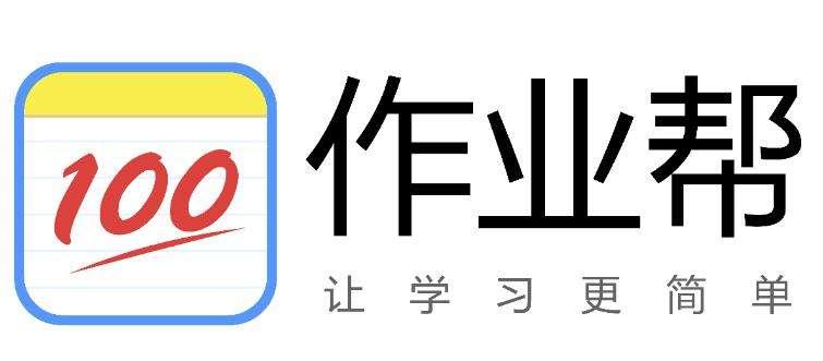 【全职】作业帮  微信社群运营专员